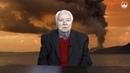 Лекция Метеориты астероиды кометы Их падение на Землю Часть 2