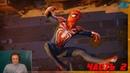 Новый костюм █ Marvel Человек-Паук Прохождение Часть 2