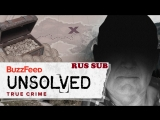 The Treacherous Treasure Hunt of Forrest Fenn (rus sub)