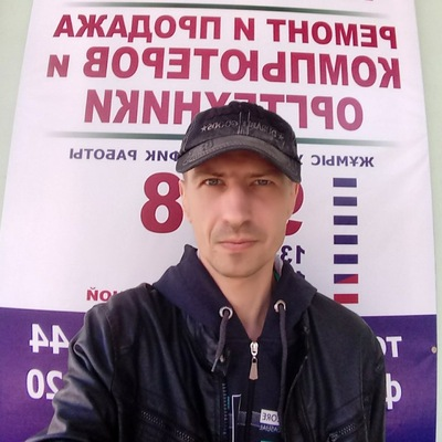 Андрей Валавин