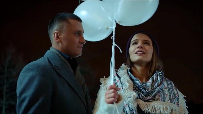 МАЖОР2 - Игорь и Катя