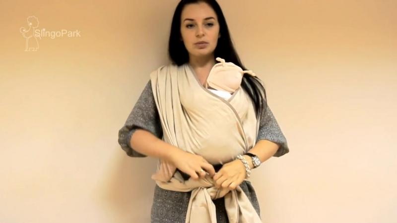 Слинг-шарф, намотка Двойной крест-Простой крест