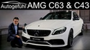 Mercedes C63 AMG REVIEW Facelift C-Class C63S Coupé vs C63 Sedan vs C43 Cabriolet 2019 @ NYIAS 2018