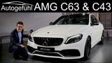 Mercedes C63 AMG REVIEW Facelift C-Class C63S Coup