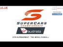 Virgin Australia Supercars Championship. OTR SuperSprint - The Bend. Гонка 2, 26.08.2018 545TV, A21 Network