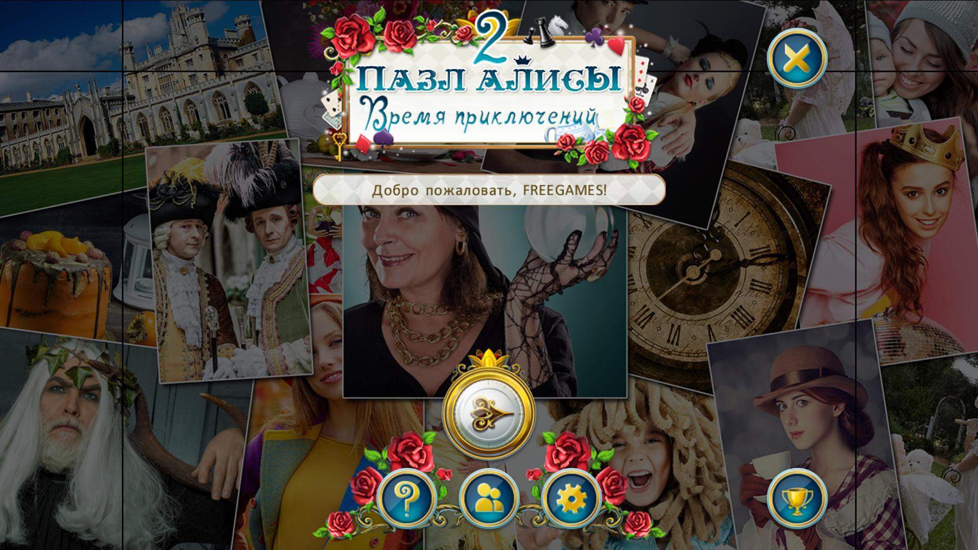 Пазл Алисы: Время приключений 2 | Alices Jigsaw: Time Travel 2 (Rus)