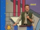 Звездный час (ОРТ, 04.09.1995)