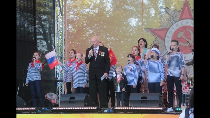 Мир, дети и синее небо С Днём Великой Победы! 🕊