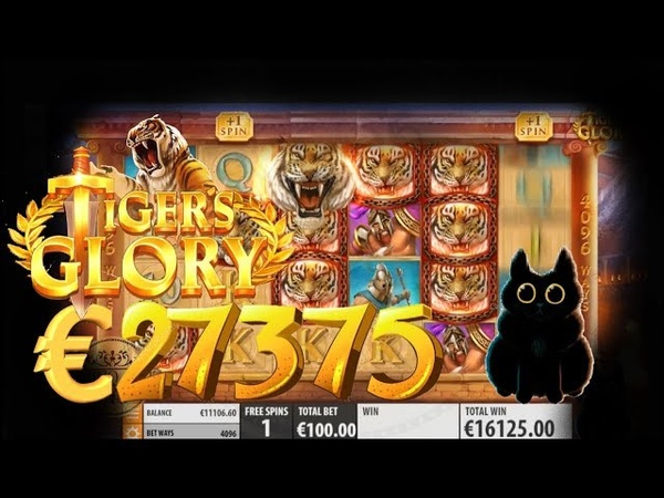 Tiger's Glory €27 375 (Quickspin) x273 SUPER WIN (ONLINE CASINO)