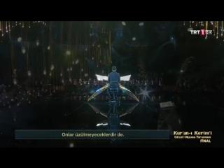Kalp Titreten TRT1 KURAN-I KERİM Yarışması Finali- Osman Bostancı