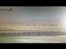 С перехода Насиб на сирийско-иорданской границе