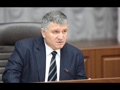 Потужні слова Аваков виступив проти Порошенка