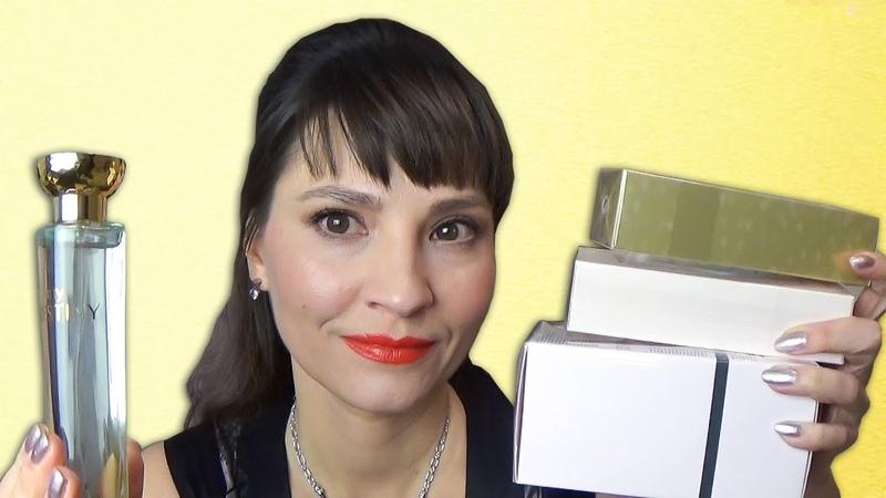 Три парфюма в подарок! Сексуальность, интеллигентность или независимость? (Лариса Дыгал)