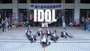 DAZZLING FOCUS|181103 BTS(방탄소년단) _ IDOL by DAZZLING @隨放誰跳2