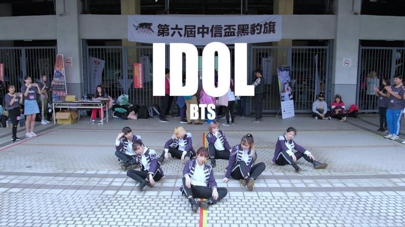 DAZZLING FOCUS 181103 BTS(방탄소년단) _ IDOL by DAZZLING @隨放誰跳2