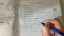 ОГЭ 2019 ФИПИ И В Ященко 2 ЧАСТЬ Модуль Алгебра 3 вариант №21 23