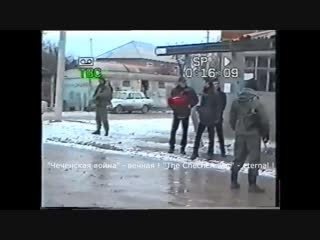 12 отряд спецназа УРАЛ в Чечне 2003 год. 1 часть. 4 группа