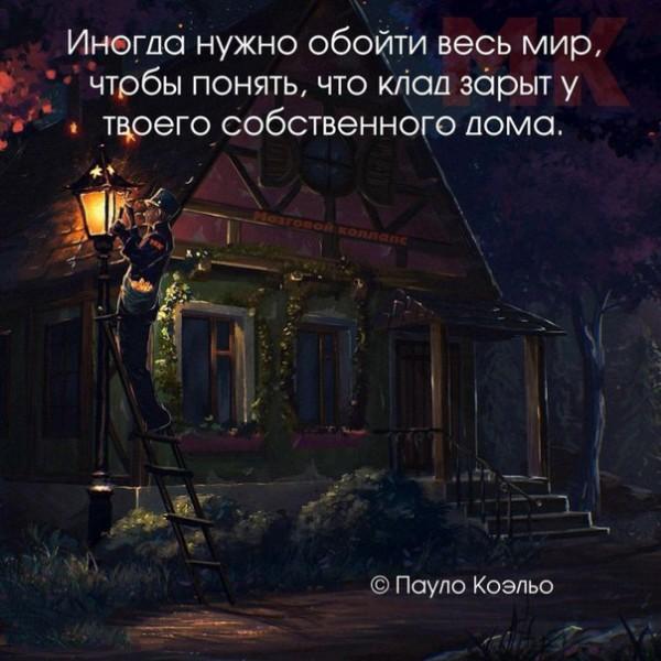 https://pp.userapi.com/c845217/v845217347/ecd4e/nvks0MkpKxU.jpg
