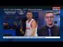 Российские баскетболисты обыграли Болгарию в отборе на чемпионат мира