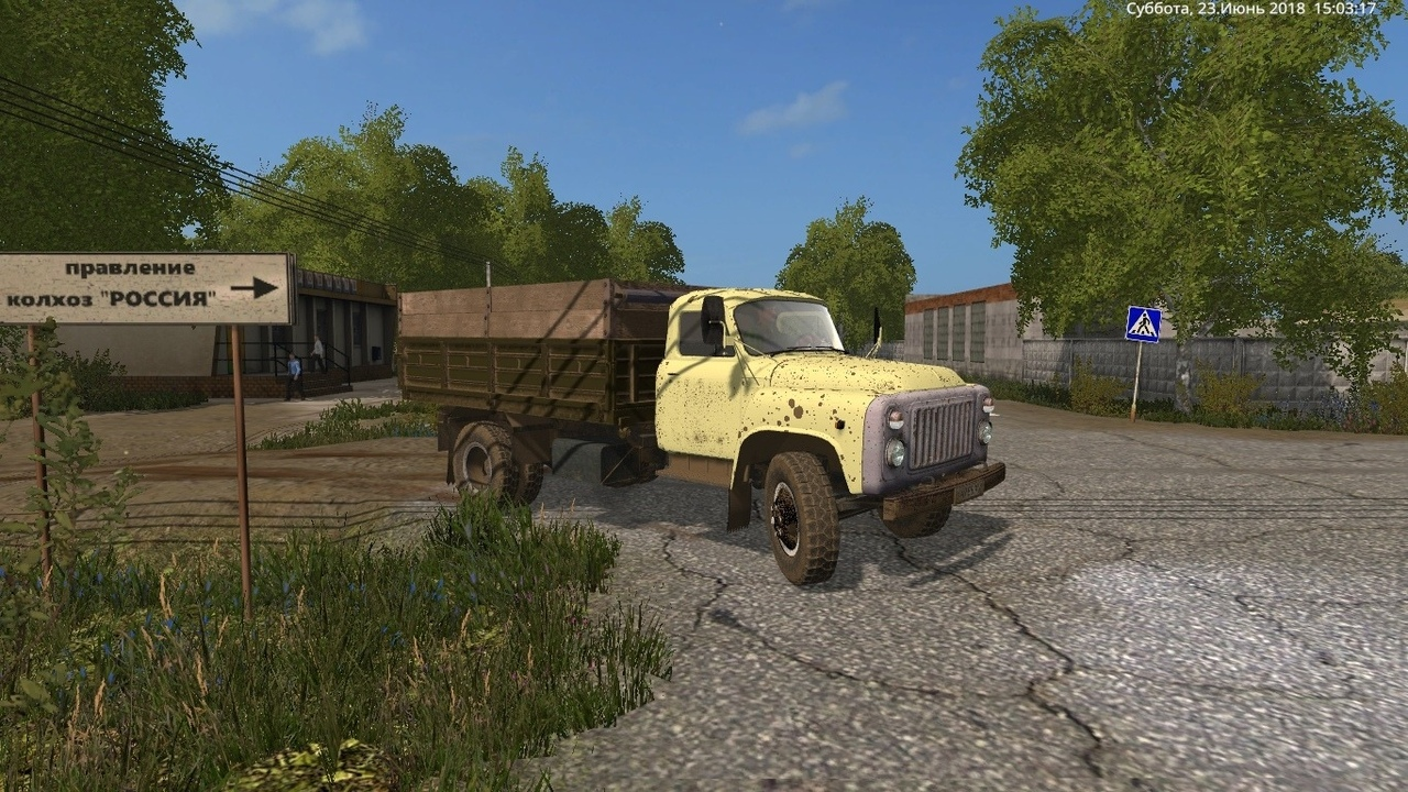 ГАЗ-53 ЖЕЛТЫЙ V1.0.0.0
