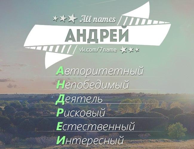 Андрей Рогалевич | Краснодар