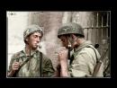 Германские воздушно десантные войска