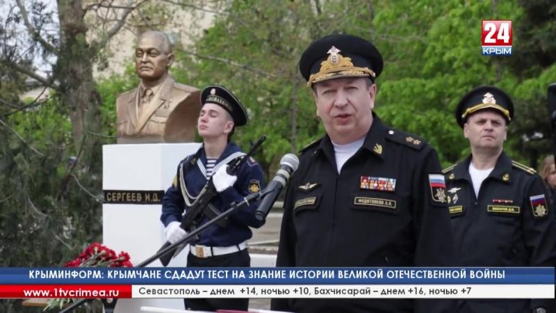 Памятник первому и единственному маршалу в новейшей истории РФ Игорю Сергееву открыли на территории Военно-морского училища