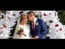Свадьба Андриян и Марина