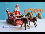 Quilled Santa Claus Sleigh Cart 3D Quilled Christmas Show Piece