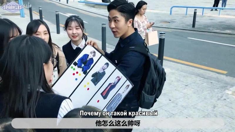 [РУС.САБ.] Как выглядят участники Idol Producer в глазах корейцев?