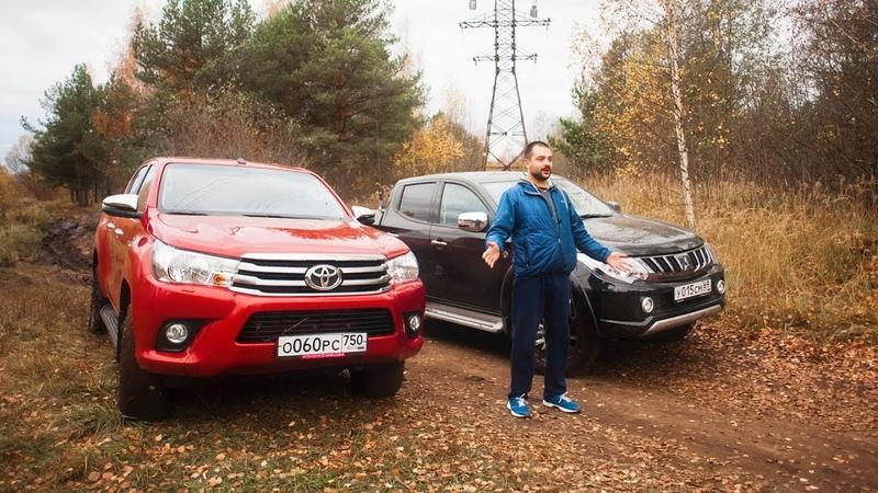 Битва супер горой! Новый Mitsubishi L200 против Toyota Hilux! Проверка проходимости. Offroad 2018