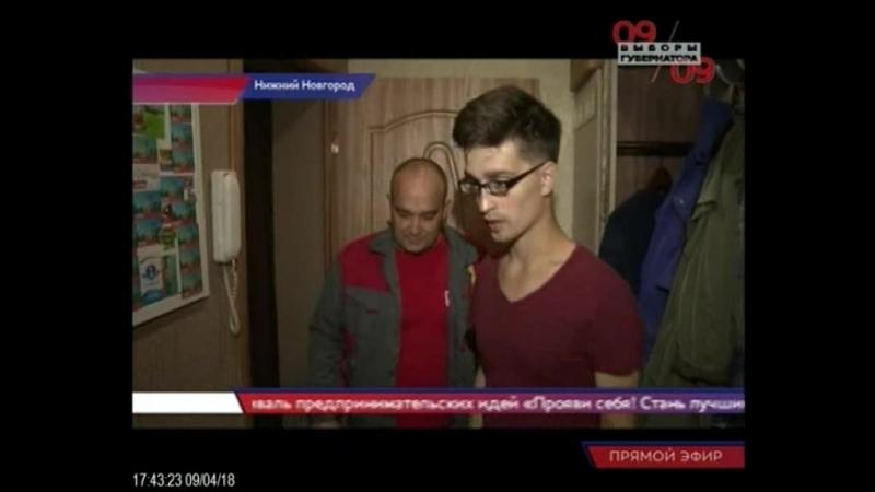 Сюжет для Время новостей в 17.30 от 04.09.2018 про Дом.Ру