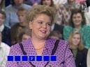 Поле чудес (1-й канал Останкино, 06.01.1995) Рождественский выпуск