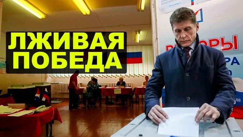 Как Кремль Кожемяко губернатором делал - YouTube