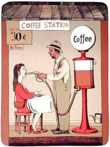 без кофенина я зверею, меня боятся все вокруг, а кто подаст мне чашку кофе, тот друг!