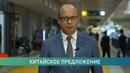 Кирилл Рудый: Китай для нас открывается. Надо этим активно пользоваться