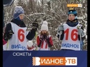 Лыжные гонки - соревнования в Берёзовой роще