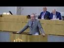 Фадеев В.А. 21.08.2018 Совершенствование пенсионного законодательства, парламентско-общественные слушания в госдуме._Fadeev