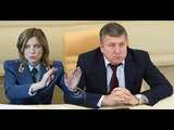 Н.ПОКЛОНСКАЯ рассказала, Как люди с криминалом попадают в депутаты и сенаторы.