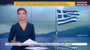 Новости на Россия 24 • Воевавший в Сирии уроженец Татарстана выдан России