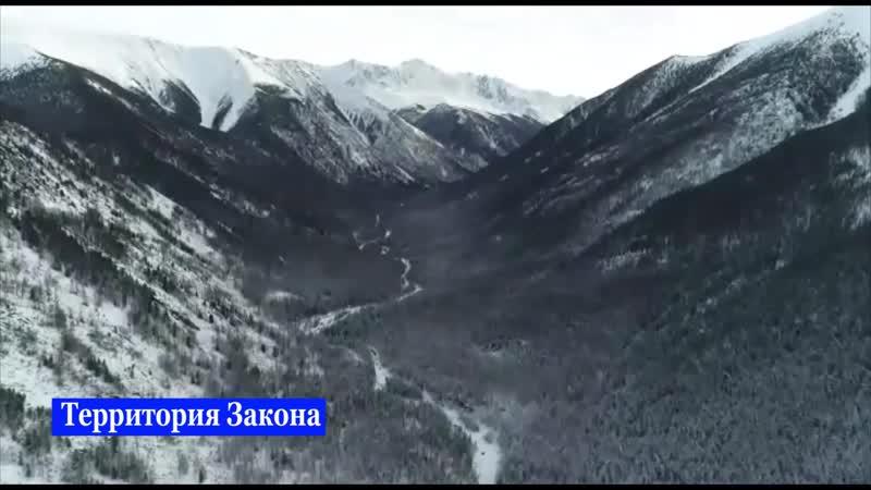 Мужчина полгода прятался в горах Алтая думая что убил собутыльника Инцидент Барнаул