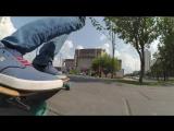 Поездка на скейте по городу