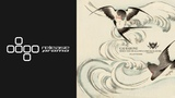 Gai Barone - When The Swallows Come Back Home (Quivver Remix) Afterglow Deep