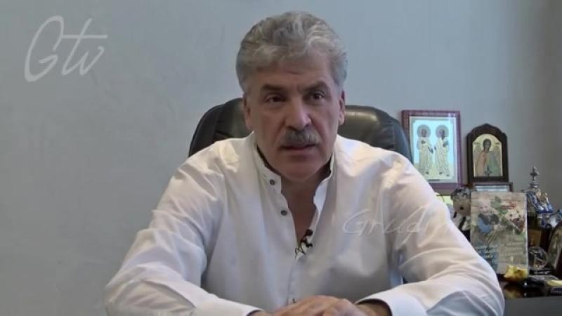 Павел Грудинин про отказ СМИ сотрудничать с Госдумой и о людях в телевизоре