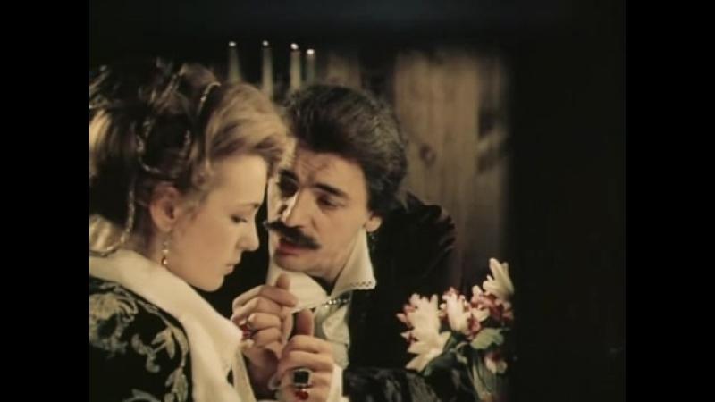 Михаил Боярский - Голубка (Ланфрен ланфра) - из к/ф. Гардемарины вперед