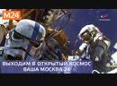 Операция в открытом космосе! Члены МКС Олег Кононенко и Сергей Прокопьев чинят отверстие в корпусе станции.