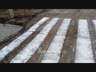 Как рисуют зебру в Кагальнике Азовского района 19.12.2018 Ростов-на-Дону Главный