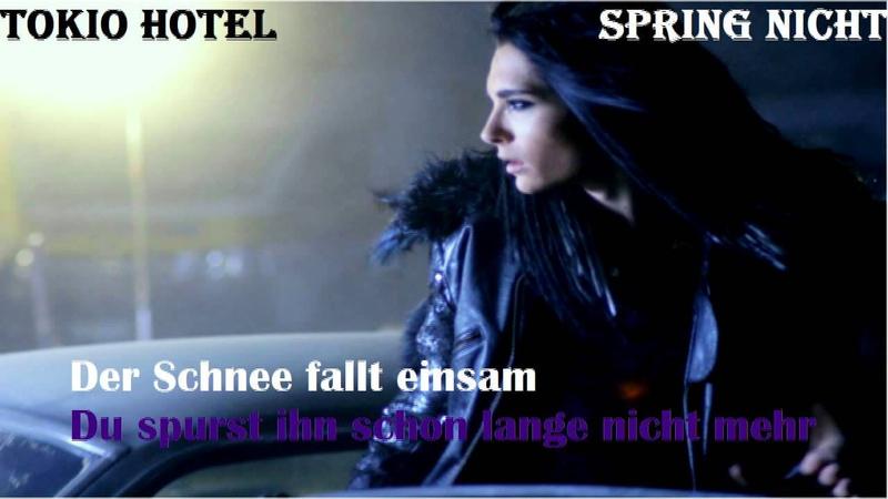 Tokio Hotel - Spring Nicht (karaoke)