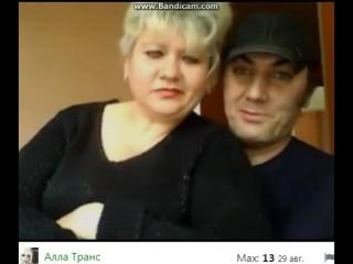 алка транс нашла себе девушку