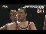 Kazusada Higuchi, Kouki Iwasaki, Meiko Satomura vs. Sanshiro Takagi, Makoto Oishi, Cherry (DDT Live! Maji Manji #14)